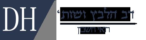 logo-vfainal1